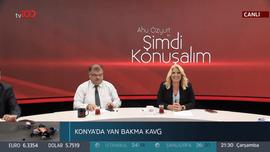 Ahu Özyurt ile Şimdi Konuşalım   11 Eylül 2019