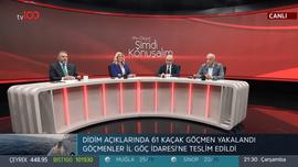 Ahu Özyurt ile Şimdi Konuşalım - 18 Eylül 2019
