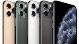 iPhone 11 serisi Türkiye çıkış tarihi açıklandı