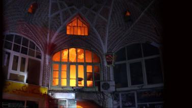 İran'da tarihi Tebriz Çarşısı'nda yangın!