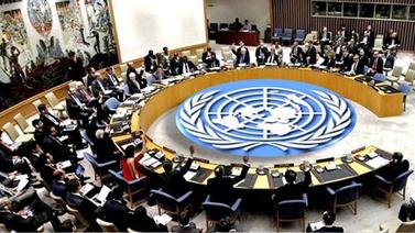 BM'den Barış Pınarı Harekatı açıklaması
