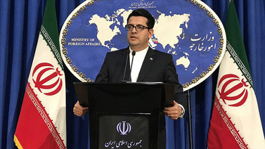 İran'dan Suudi Arabistan'a tepki!