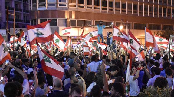 Lübnan'dan yardım çağrısı!