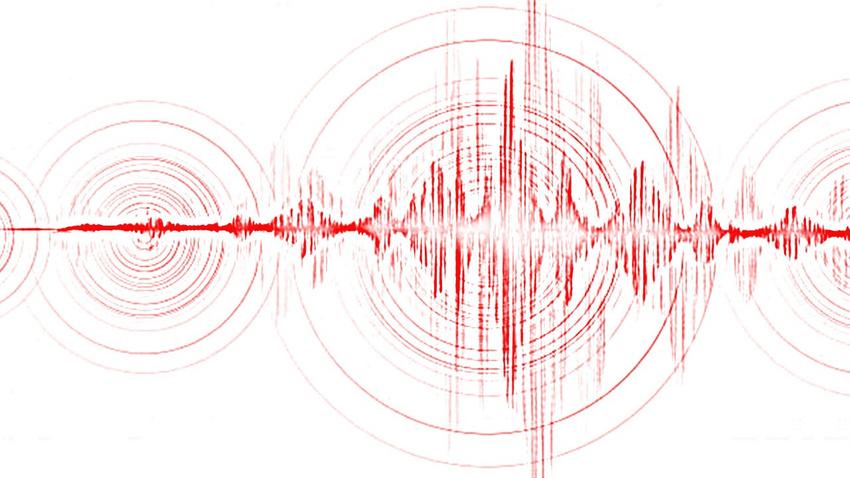 Filipinler'de deprem!
