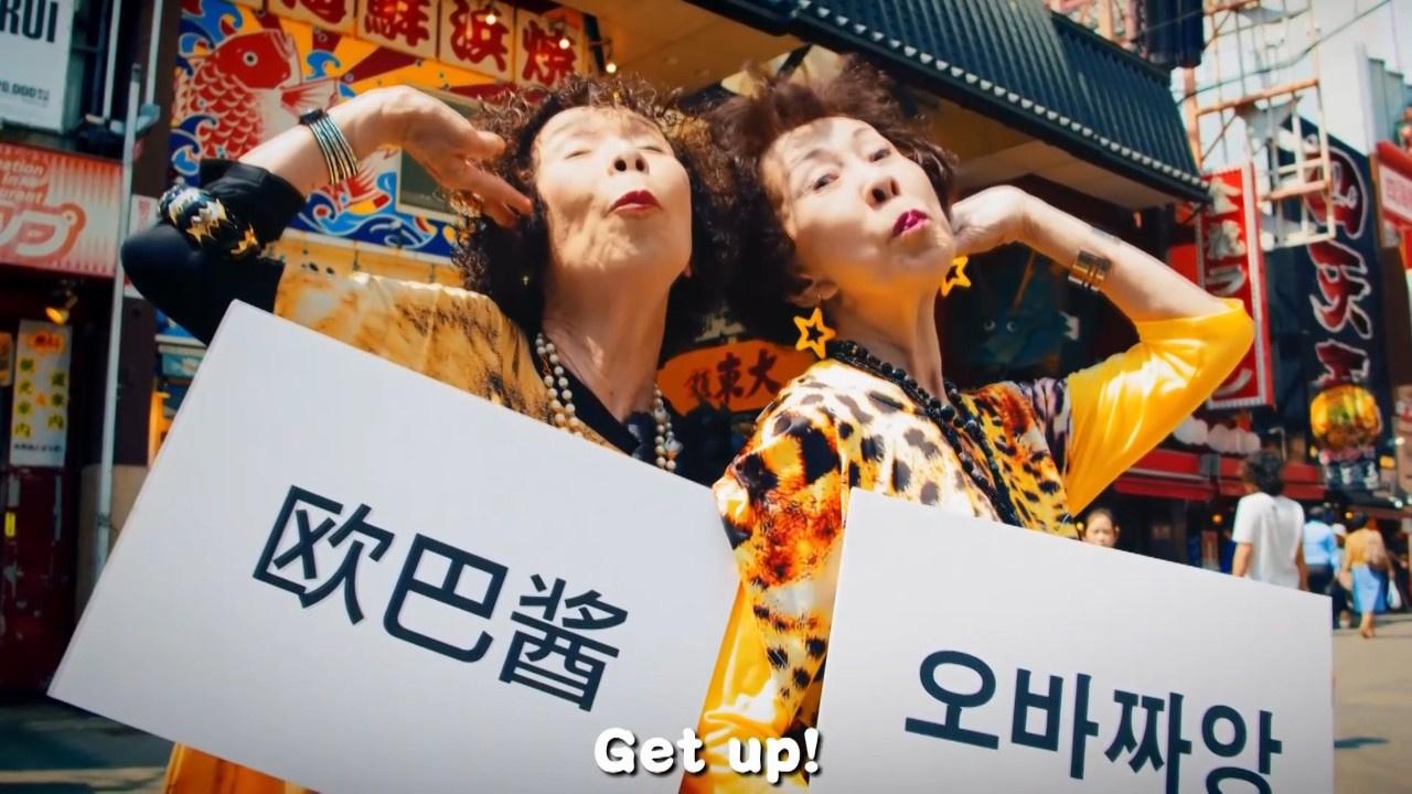 Japonya'nın rapçi babaanneleri