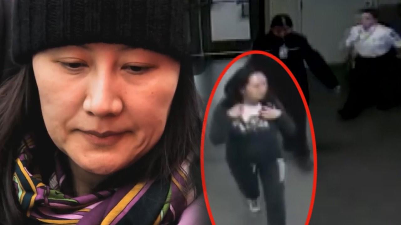 Huawei firmasının sahibinin kızı işte böyle tutuklanmış...