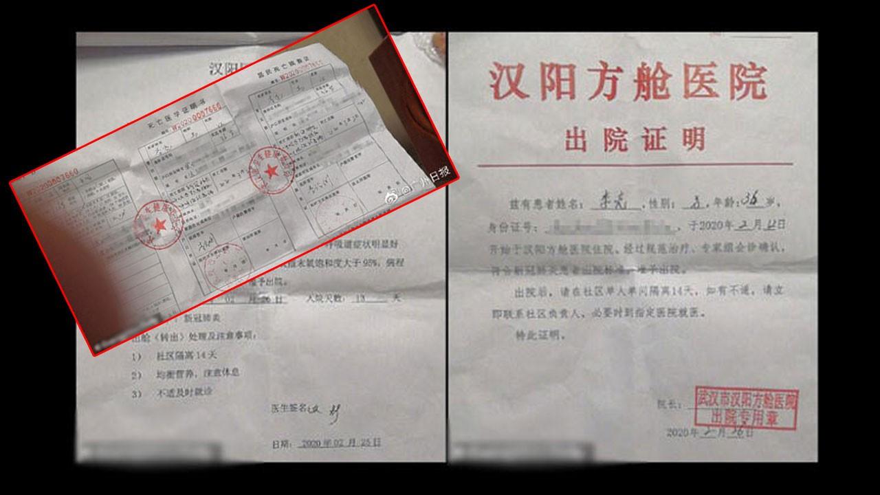 Kocasının hastane belgelerini paylaştı!