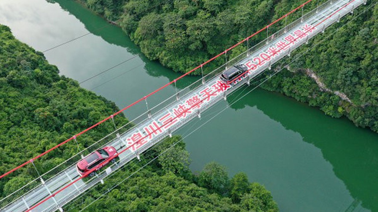 Dünyanın en uzuncamköprüsü açıldı