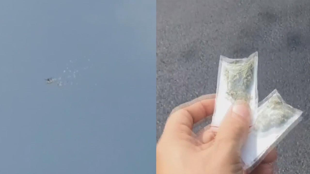 Drone ile gökyüzünden uyuşturucu madde dağıttılar