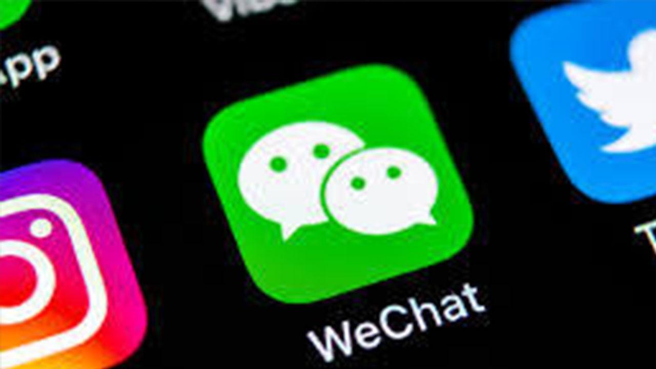 ABD mahkemesi WeChat'in yasaklanmasını engelledi