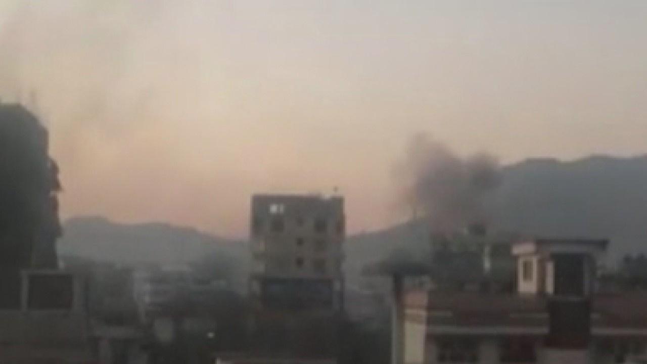 Afganistan roketli saldırı: 1 ölü, 1 yaralı