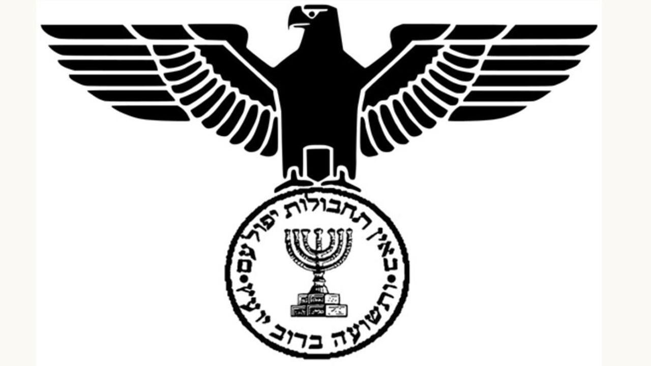 Mossad'ın yeni lideri sır gibi saklanıyor!
