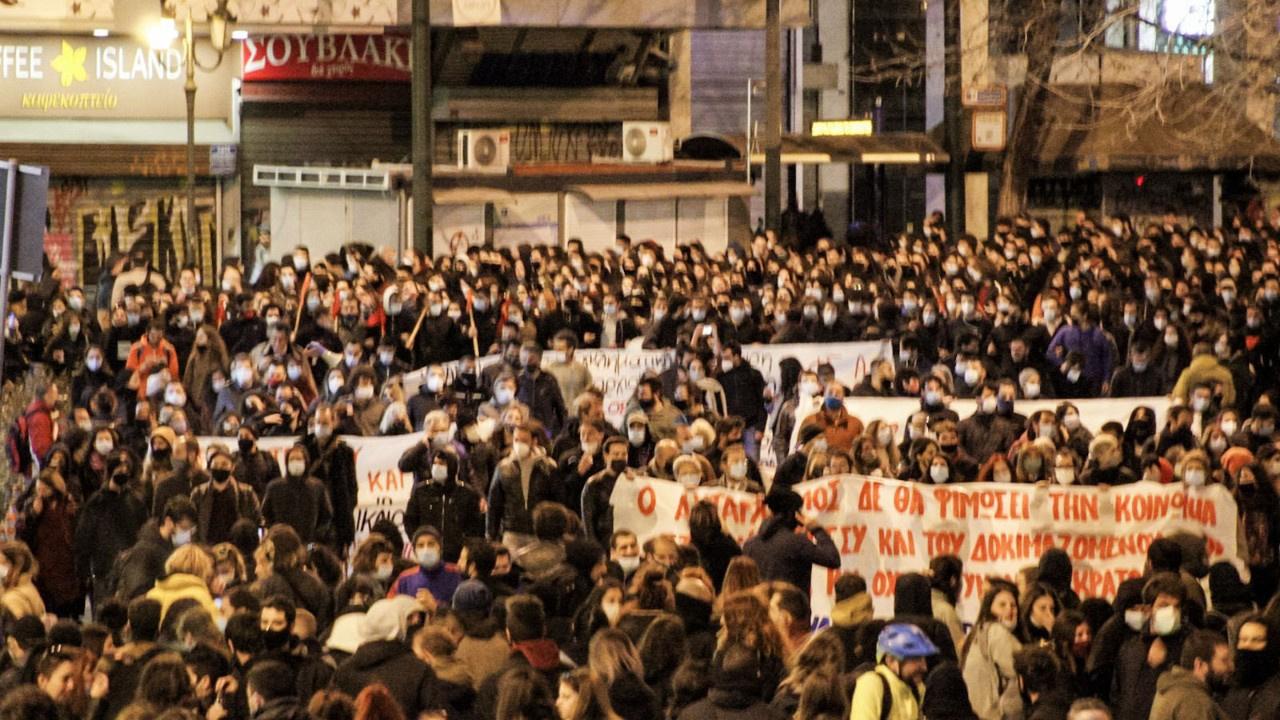 Yunanistan'da hükümet karşıtı protesto