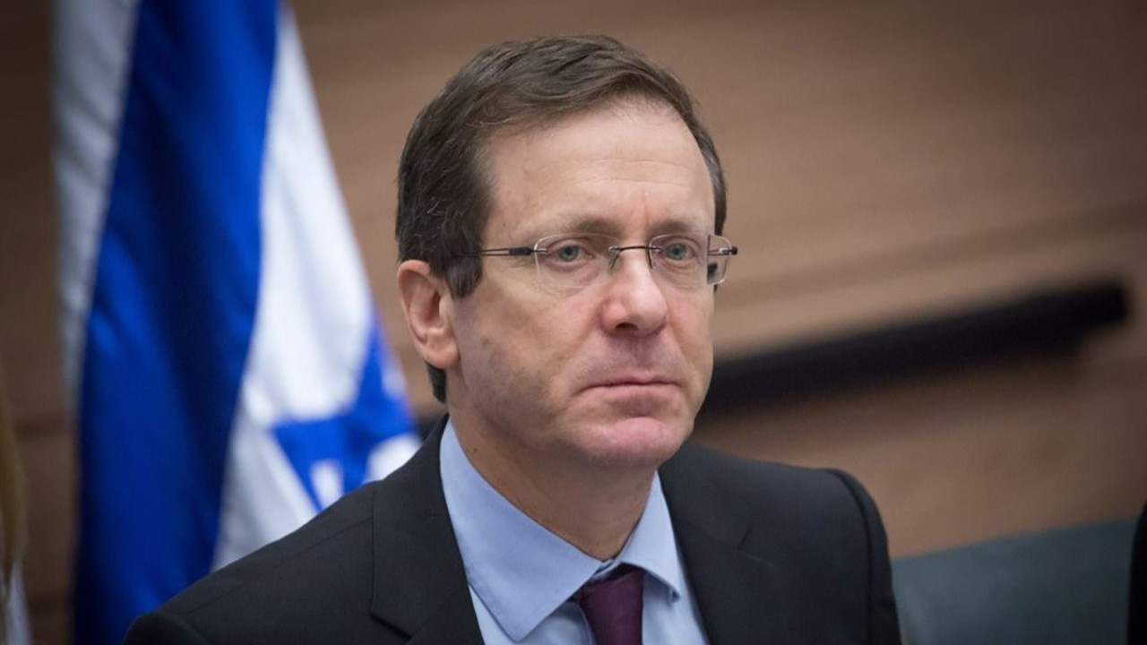 İsrail'in yeni cumhurbaşkanı belli oldu