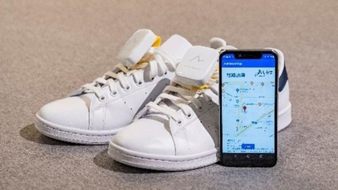 Görme engelli bireylere müjde! Adım adım yön tarif eden akıllı ayakkabı…